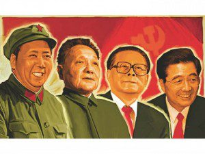 china4generationsccp181lu5-480x360-300x225