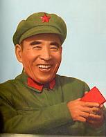 long-march-lin-biao