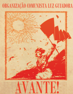 communist-forward-poster-1-235x300