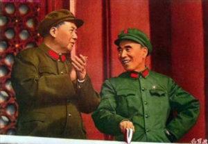 Mao y Lin Biao 0